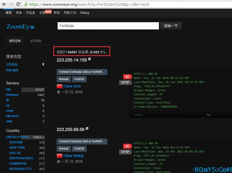 飞塔系统存在SSH后门 影响版本 4.0 – 5.0.7
