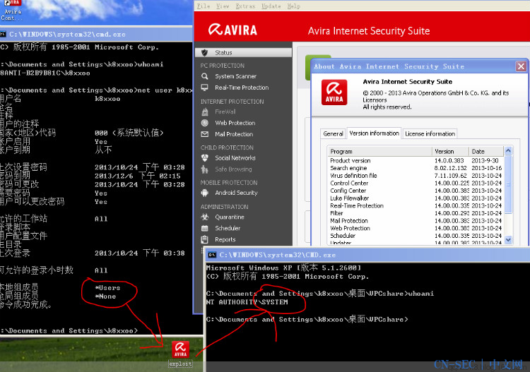 小红伞 提权 0day Avira avipbb.sys Privilege Escalation Exploit