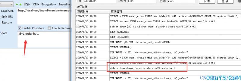 DuomiCms多处SQL注入