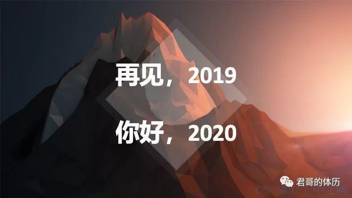 2020安全工作展望