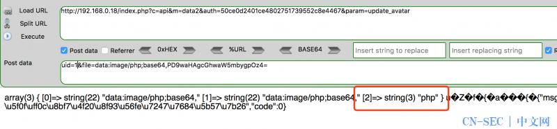 FineCMS SYS_KEY未初始化导致任意文件写入