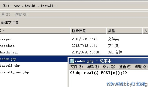 HDWiki Xss+CSRF GetShell 0day