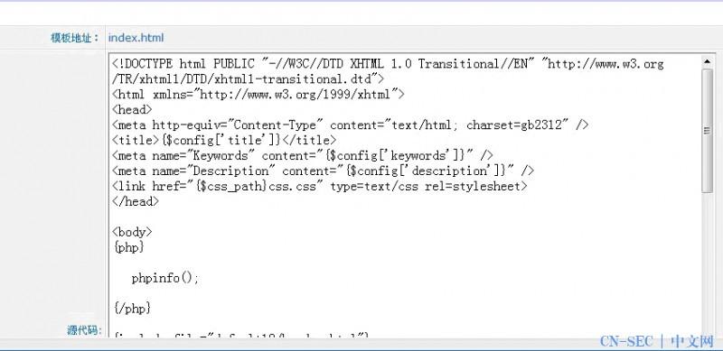 91736cms Getip SQL Injection & 后台妙拿 WebShell