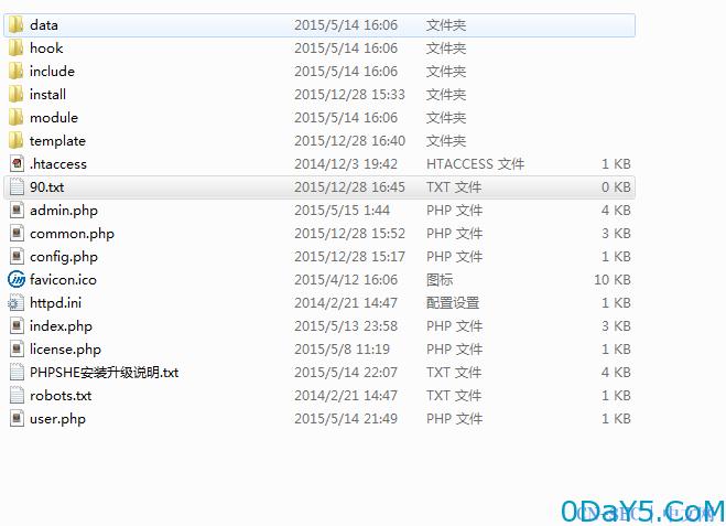phpshe后台任意文件删除(后台无限制拿shell)