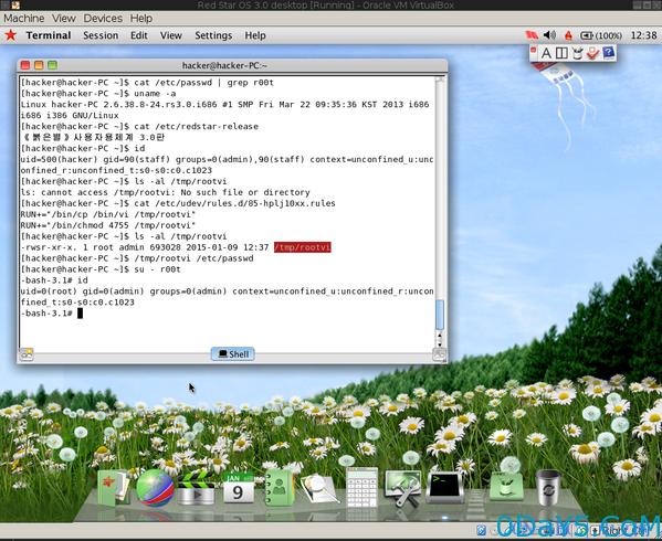 RedStar 2.0/3.0 Desktop - Privilege Escalation