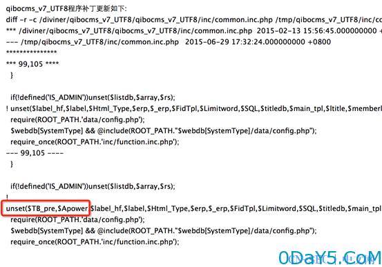 齐博分类系统远程代码执行漏洞