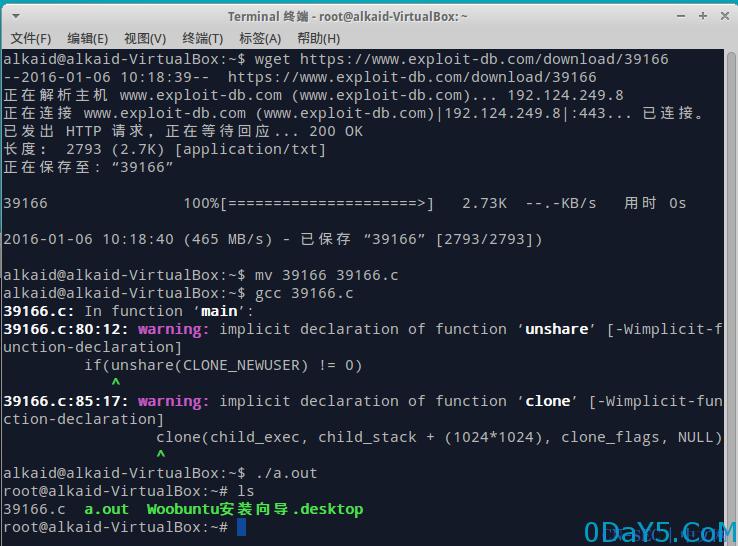 Ubuntu 14.04 LTS, 15.10 overlayfs - Local Root Exploit