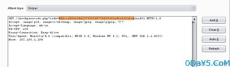 Vicworl 设计缺陷,重置任意用户密码