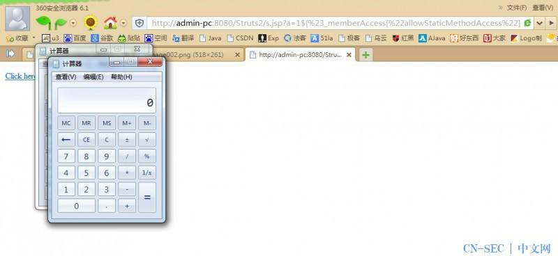 Struts2再爆远程代码执行漏洞