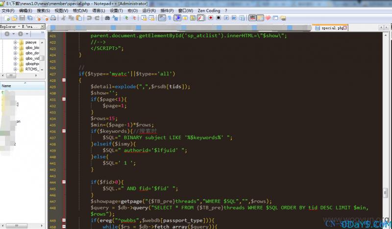 齐博多个系统SQL注入