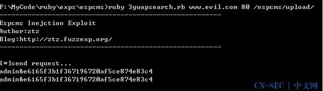 Espcms wap模块SQL注入