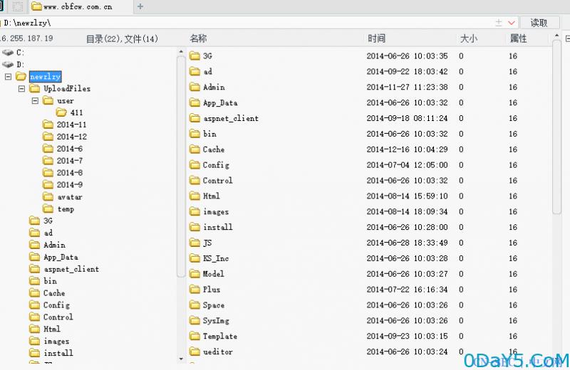 KesionCMS多系统前台上传漏洞