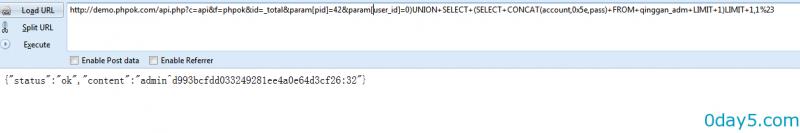 PHPOK4.1最新版SQL注入漏洞