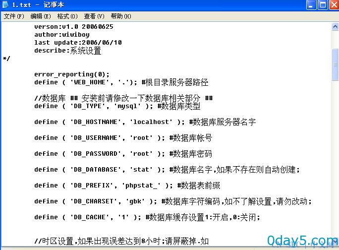 phpstat数据分析系统任意文件下载&&删除