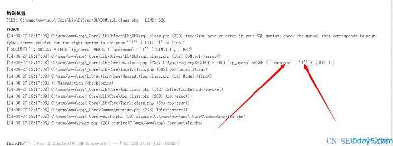 pigcms微信公众平台SQL注入