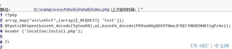 HDWiki 储存性xss一枚
