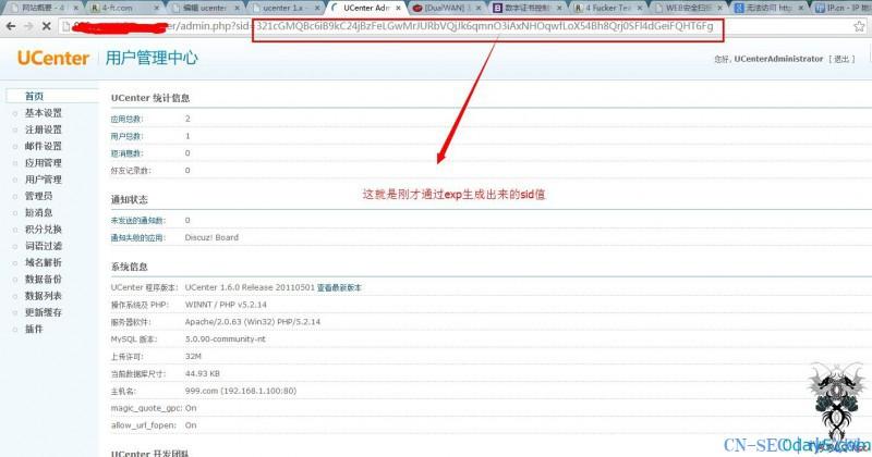 ucenter 1.x adminlogin bypass (uckey->sid)