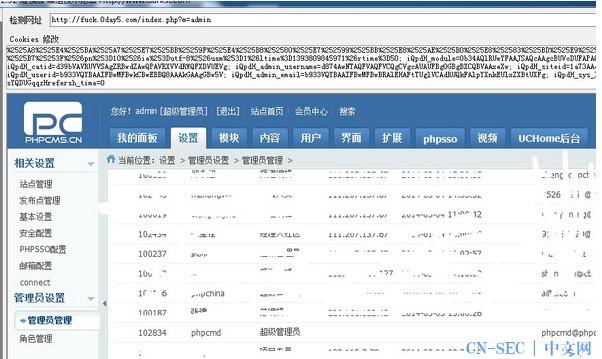 phpcms V9黄页某处储存性XSS可盲打后台