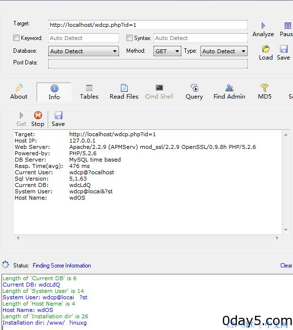 wdcp虚拟主机管理系统注入漏洞