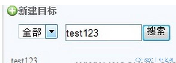 逐浪CMS通用型SQL注入两枚