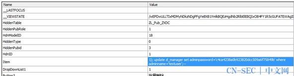 逐浪CMS通用型SQL注入继续两枚
