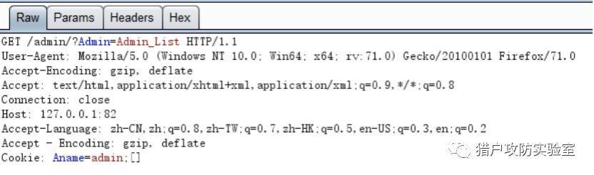 恶意代码分析 丨 一个毫无套路的咸鱼诈骗网站