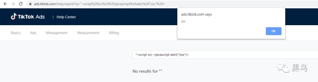 抖音海外版TikTok修复多个严重安全漏洞