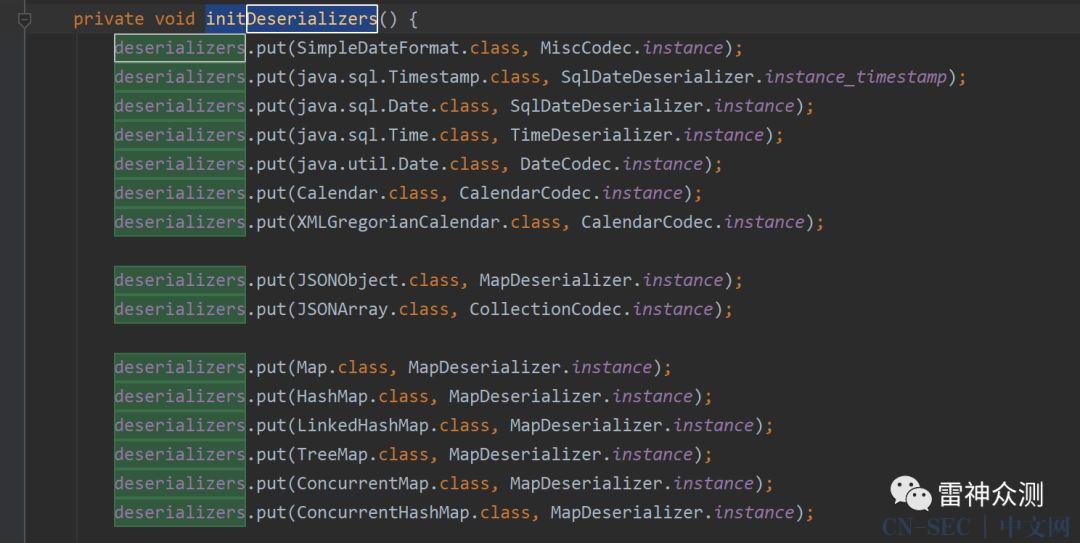 JAVA反序列化 - FastJson组件
