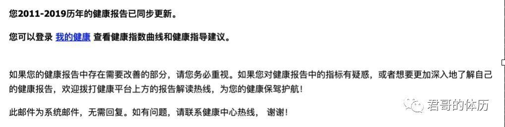 张欧:数字银行可信网络实践