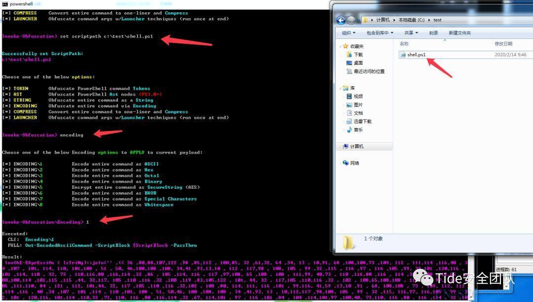 远控免杀专题(31)-powershell加载shellcode免杀-4种方式(VT免杀率5-58)