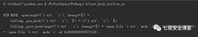 Python RASP 工程化:一次入侵的思考