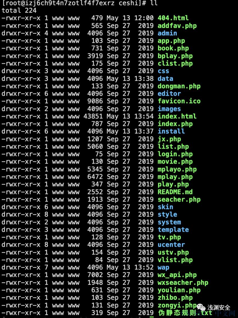 PHP代码审计