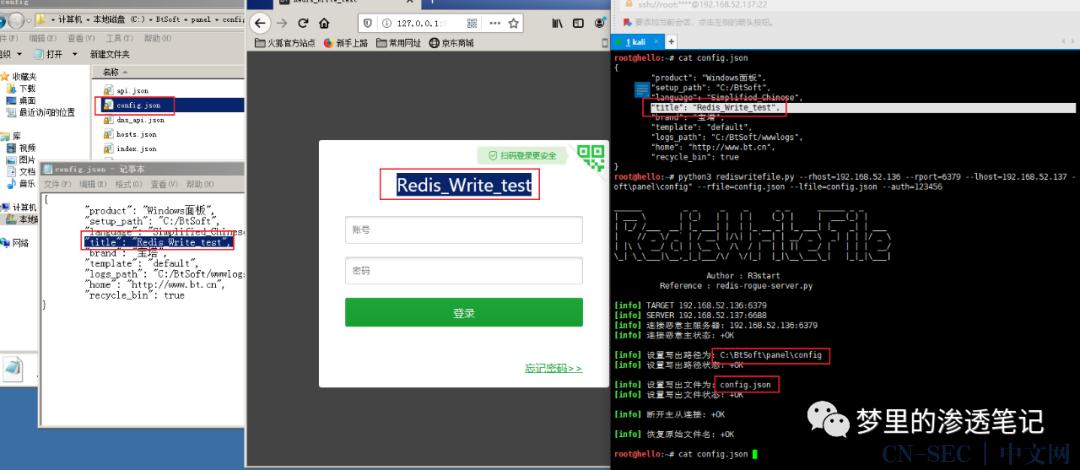 对 Redis 在 Windows 下的利用方式思考