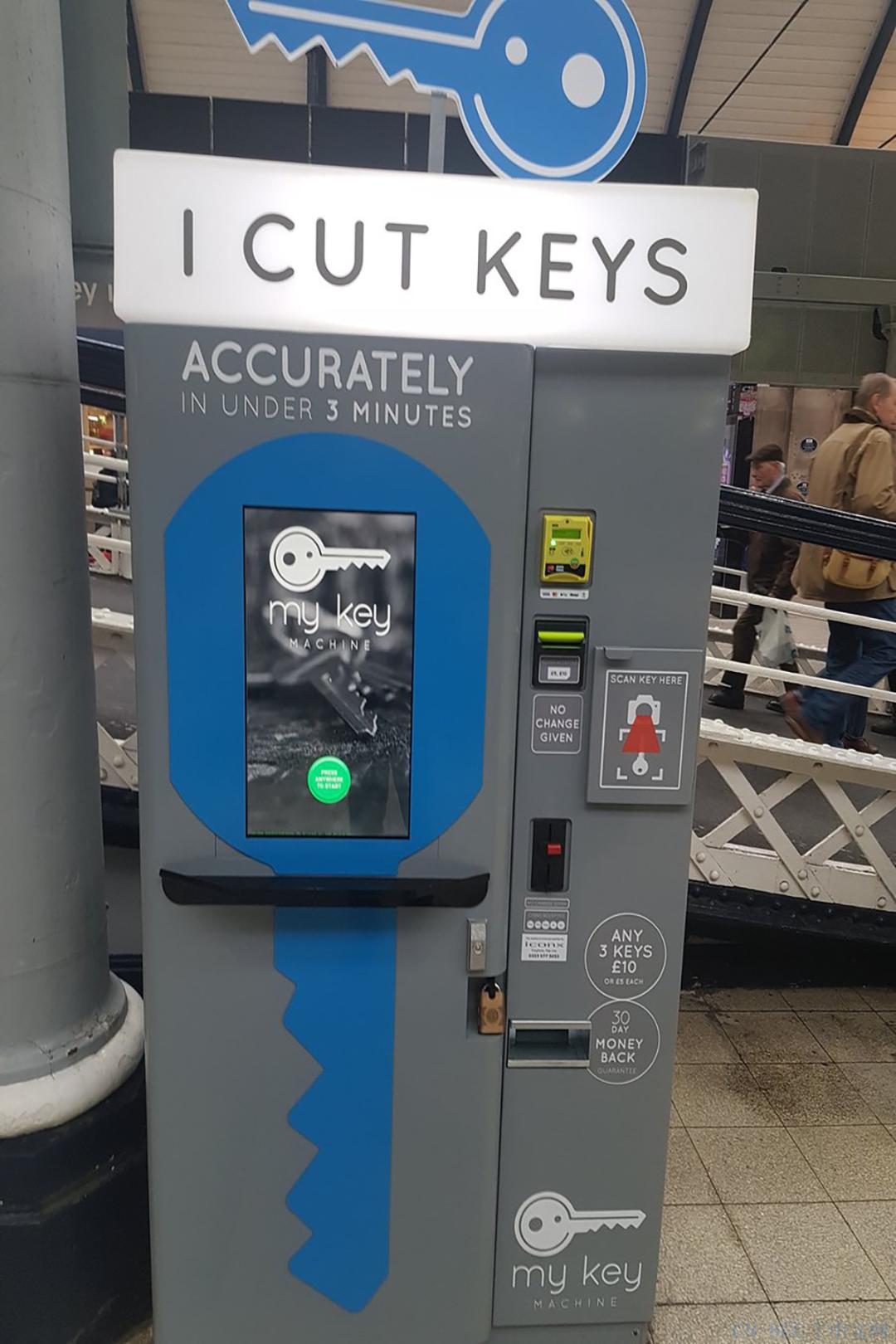 对机械锁具的旁路攻击