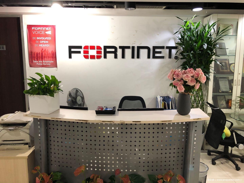 招聘 | Fortinet招聘安全研究员(漏洞发现)