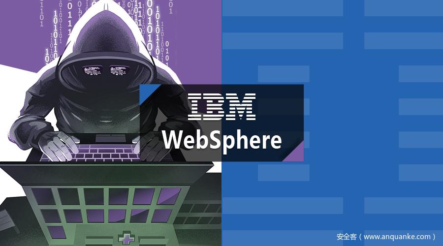 CVE-2020-4450: WebSphere远程代码执行漏洞通告
