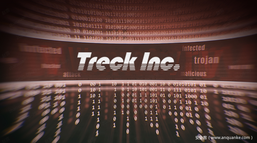 Treck TCP/IP协议库多个漏洞安全风险通告
