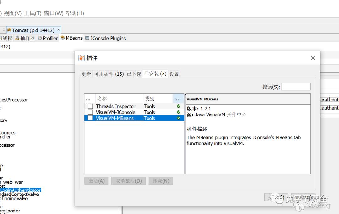 tomcat 结合shiro 无文件 webshell 的技术研究以及检测方法