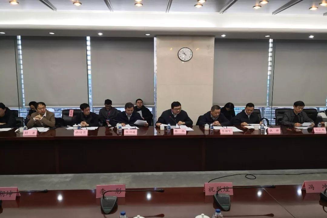 中国通信学会通信安全技术委员会换届,李湘宁当选主任委员