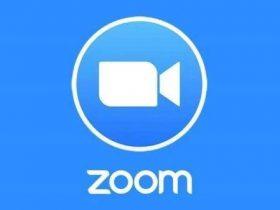 【07.31】安全帮®每日资讯:Zoom再爆安全漏洞:会议密码能在几分钟内破解;化妆品巨头雅芳泄漏1900万条数据记录
