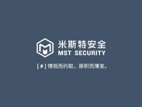 技术分享 | 无线安全(红队服务)