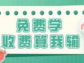 【白嫖信安由此开始】之诚殷网络【逐梦计划】第一期