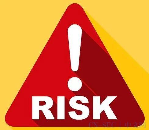 紧急预警:给所有安全从业人员的一些建议