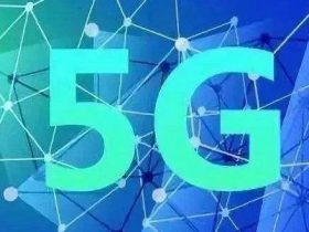 广东移动运维开发专家:5G 云化 CMDB,不为人知的秘密 | 活动通知