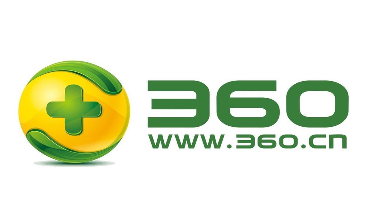 招聘 | 360政企安全招聘来啦~
