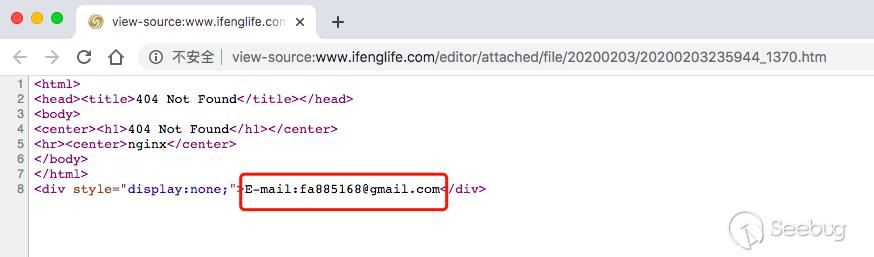 溯源黑帽利用 Web 编辑器漏洞非法植入 SEO 页面事件
