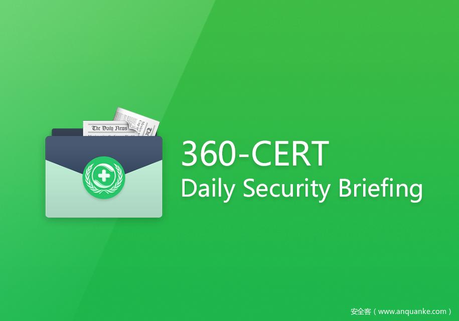 7月22日每日安全热点 - VPN服务保留数百万暴露用户数据