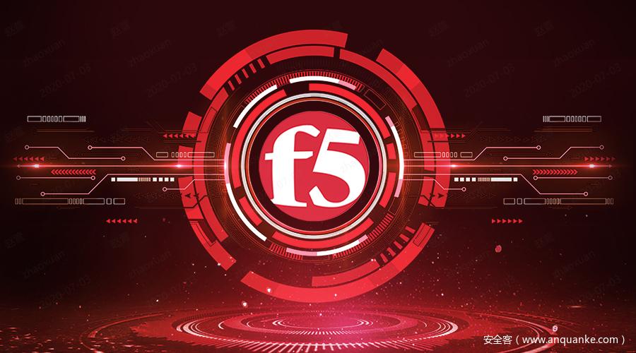 CVE-2020-5902:F5 BIG-IP 远程代码执行漏洞通告(利用公开)