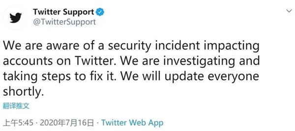 Twitter遭大规模黑客入侵,奥巴马等多名大V账户被盗